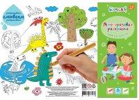 Коврик для творчества-многоразовая раскраска «Динозавры» (M)
