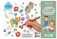 Коврик для творчества-многоразовая раскраска «Котики» (M)