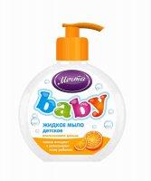 Жидкое мыло Детское МЕЧТА BABY Апельсиновая Долька 250мл