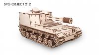 Деревянный конструктор 3D Танк САУ Объект 212