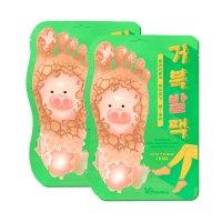 Отшелушивающие пилинг-носочки Elizavecca для очищения и смягчения кожи стоп Witch Piggy Hell Pore Turtle's Foot Pack 2 шт