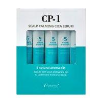 Cыворотка для кожи головы УСПОКАИВАЮЩАЯ Esthetic House CP-1 Scalp Calming Cica Serum, 5шт*20 мл