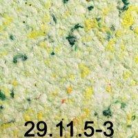 Жидкие обои из натурального хлопка Geoluk (желто-зеленый)