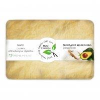 """Мыло с легким отбеливающим эффектом """"Авокадо и белая глина"""" 80гр., Halal' Cosmetics"""