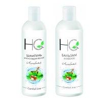 """Набор для уставших волос """"Лечебный"""" шампунь 250 мл+бальзам 250 мл, Halal' Cosmetics"""
