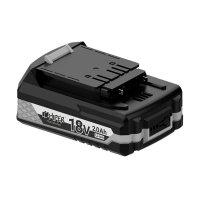 Аккумулятор HIPER HBA1820C 18В, 2.0 Ач, Li-Ion, блистер