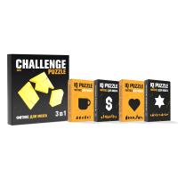 Набор пазлов №5 IQ Puzzle  (5 в 1)