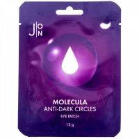Тканевые патчи J:ON против тёмных кругов под глазами Molecula Anti-Dark Circles Eye Patch 10шт