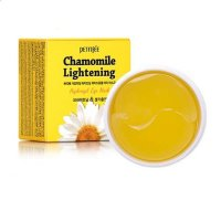 Гидрогелевые патчи Petitfee с экстрактом ромашки Chamomile Lightening Hydrogel Eye Patch