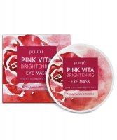 Тканевые патчи Petitfee для осветления кожи вокруг глаз с витаминным комплексом Pink Vita Brightening Eye Mask 60шт
