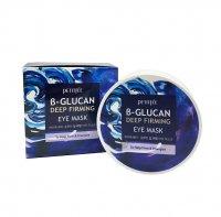 Тканевые патчи Petitfee для укрепления кожи вокруг глаз с бета-глюканом B-Glucan Deep Firming Eye Mask 60шт