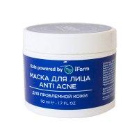 Маска для лица Sibirbotaniq Anti Acne, 50 ml