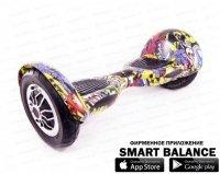 "Гироскутер Smart Balance Wheel 10"" APP Хип-Хоп"