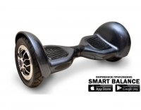 "Гироскутер Smart Balance Wheel 10"" APP Карбон"
